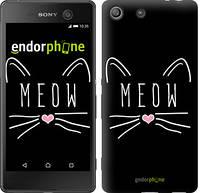 "Чехол на Sony Xperia M5 Kitty ""3677c-217"""