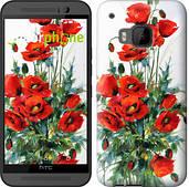 """Чехол на HTC One M9 Маки """"523u-129"""""""