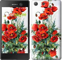 """Чехол на Sony Xperia M5 Маки """"523c-217"""""""