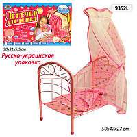 Кроватка с балдахином для кукол