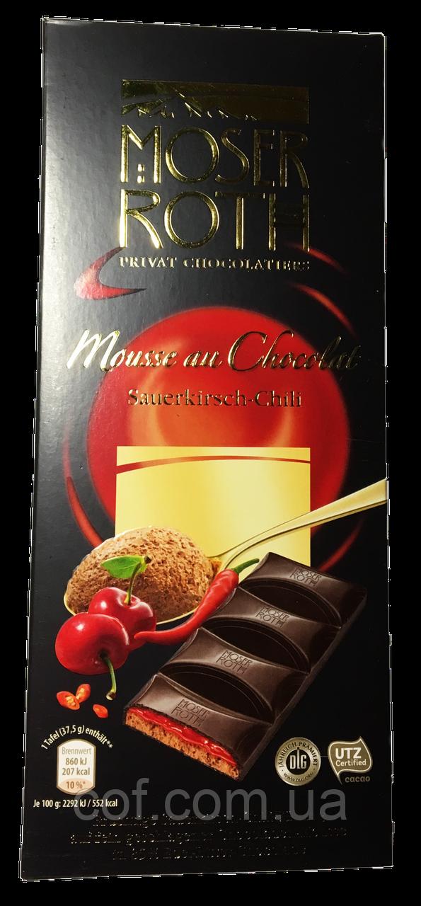 Шоколад черный Moser Roth Sauerkirsch Chili 187,5г (Германия)