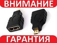 HDMI (A) мама - Micro HDMI (D) папа переходник