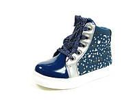 Демисезонные ботинки, стильная, удобная обувь для девочки р.27-32 ТМ Jong Golf, код B-2563-1 Синий