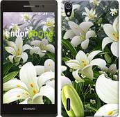 """Чехол на Huawei Honor 4 Play Белые лилии """"2686u-213"""""""