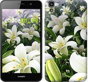 """Чехол на Huawei Y6 Белые лилии """"2686u-333"""""""