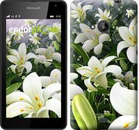 "Чехол на Microsoft Lumia 535 Белые лилии ""2686u-130"""