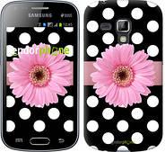 "Чехол на Samsung Galaxy S Duos s7562 Горошек 2 ""2147c-84"""