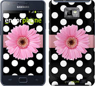 "Чехол на Samsung Galaxy S2 Plus i9105 Горошек 2 ""2147c-71"""
