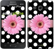 "Чехол на Samsung Galaxy Core 2 G355 Горошек 2 ""2147c-75"""
