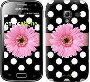 """Чехол на Samsung Galaxy Ace 2 I8160 Горошек 2 """"2147u-250"""""""