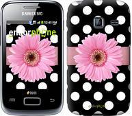 "Чехол на Samsung Galaxy Y Duos S6102 Горошек 2 ""2147u-251"""