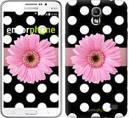 """Чехол на Samsung Galaxy Mega 2 Duos G750 Горошек 2 """"2147u-327"""""""