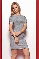 Женское платье из трикотажа ангора серого цвета с открытой спиной и коротким рукавом. Модель 969 SL.