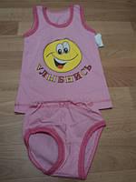 """Детский комплект, нижнего белья, для девочки """" Смайлик """""""