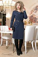 Стильное синее платье батального размера    2026 Seventeen  46-52  размеры
