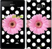 """Чехол на Sony Xperia M2 dual D2302 Горошек 2 """"2147c-61"""""""