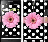 """Чехол на Sony Xperia SP M35H Горошек 2 """"2147c-280"""""""