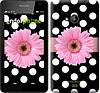 "Чехол на Microsoft Lumia 535 Горошек 2 ""2147u-130"""
