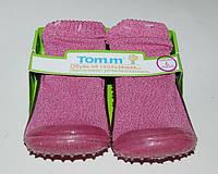 Пинетки-носки Розовый блеск