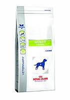 Royal Canin (Роял Канин) Weight Control лечебный корм для собак при ожирении 1.5 кг.