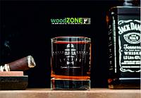 Именной стакан для виски «Стильный папа»
