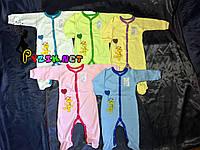 Человечек трикотажный (100% хлопок, интерлок) 68 р, цвет на выбор, фото 1