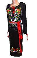 """Жіноче вишите плаття """"Найзел"""" (Женское вышитое платье """"Найзел"""") PR-0018"""