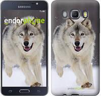 """Чехол на Samsung Galaxy J5 (2016) J510H Бегущий волк """"826c-264"""""""