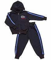 Детский спортивный костюм для мальчика опт