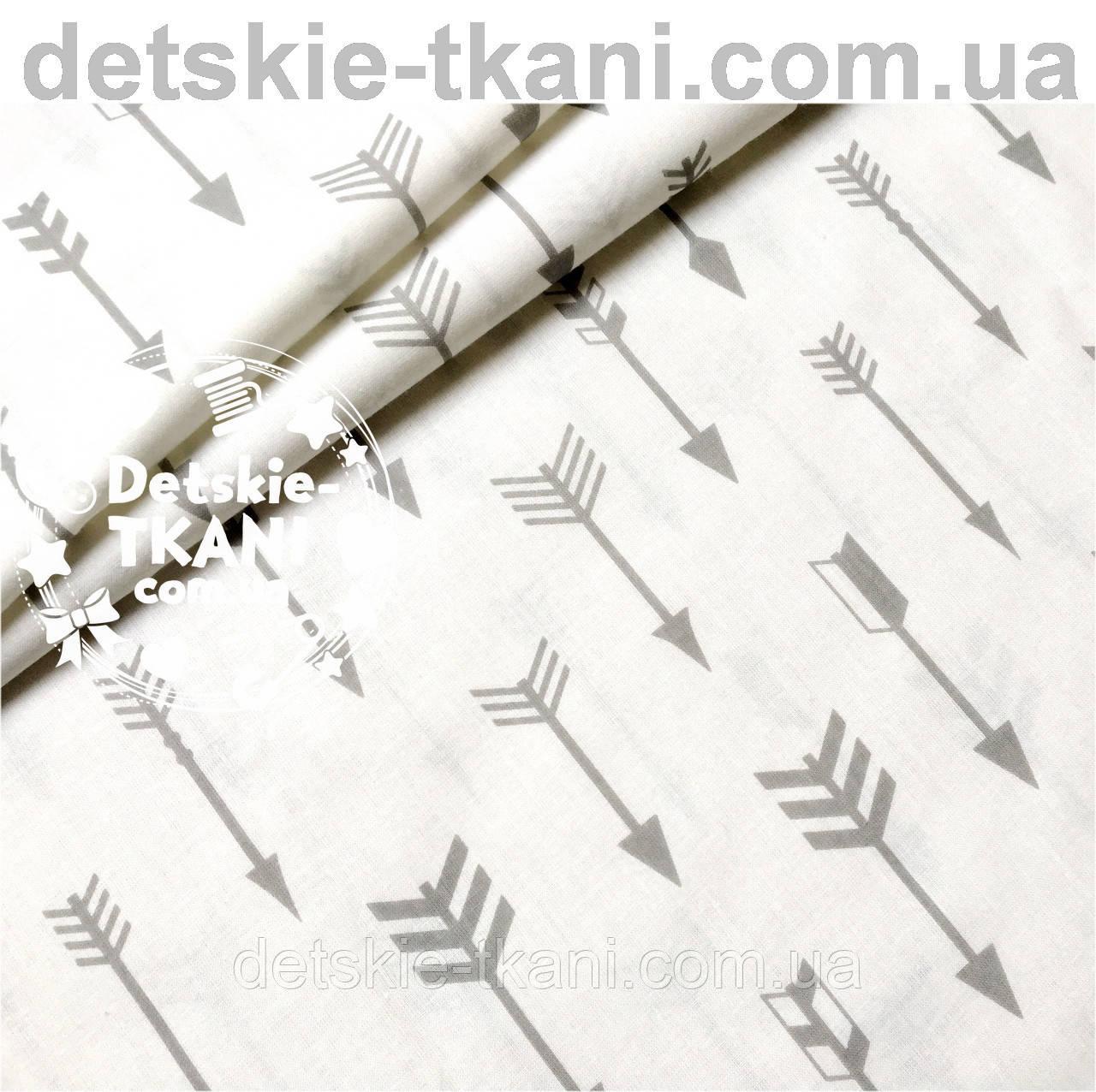Ткань бязь с серыми стрелами  на белом фоне (№ 577а)