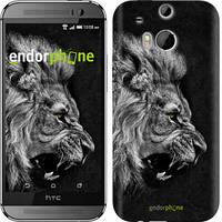 """Чехол на HTC One M8 Лев """"1080c-30"""""""