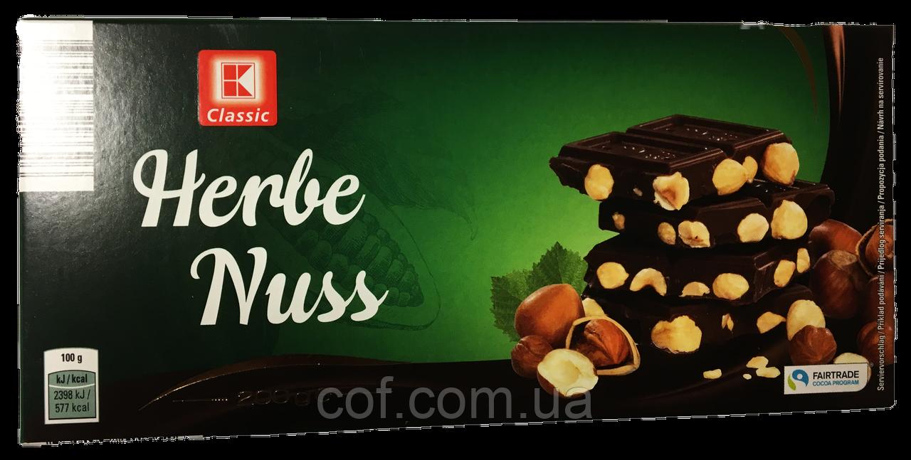 Шоколад черный K-Classic Herbe Nuss лесной орех 200г (Германия)