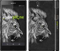 "Чехол на Sony Xperia Z3 Compact D5803 Лев ""1080c-277"""