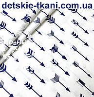 Ткань бязь с синими стрелами  на белом фоне (№ 578а)