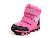 Зимние термо ботинки для девочки р.32 ТМ Том.М, код C-T88-01-A