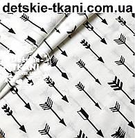 Ткань бязь с чёрными стрелами  на белом фоне (№ 579а)