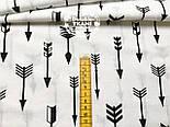 Ткань бязь с чёрными стрелами  на белом фоне (№ 579а), фото 2