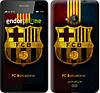 """Чехол на Microsoft Lumia 535 Барселона 1 """"326u-130"""""""