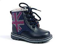 Демисезонные ботинки обувь для девочки р.22-27 ТМ Jong Golf, код A-2529-1