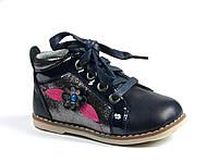 Детские ортопедические ботинки для девочки р. 19-23 ТМ Jong Golf