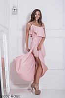 Женское платье Подіум Sidney 19302-ROSE XS Розовый