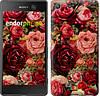 """Чехол на Sony Xperia M5 Цветущие розы """"2701c-217"""""""