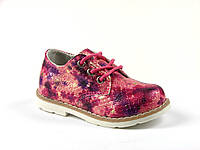 Туфли закрытые на шнурке для девочки р.22-27 ТМ Apawwa (Польша)