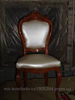 Обивка стульев декоративными гвоздиками