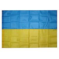 Флаг Украины , Прапор України , 145х220 см.