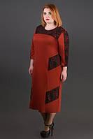Платье Грация (кирпич) ниже колена с гипюром большого размера 54-60 батал
