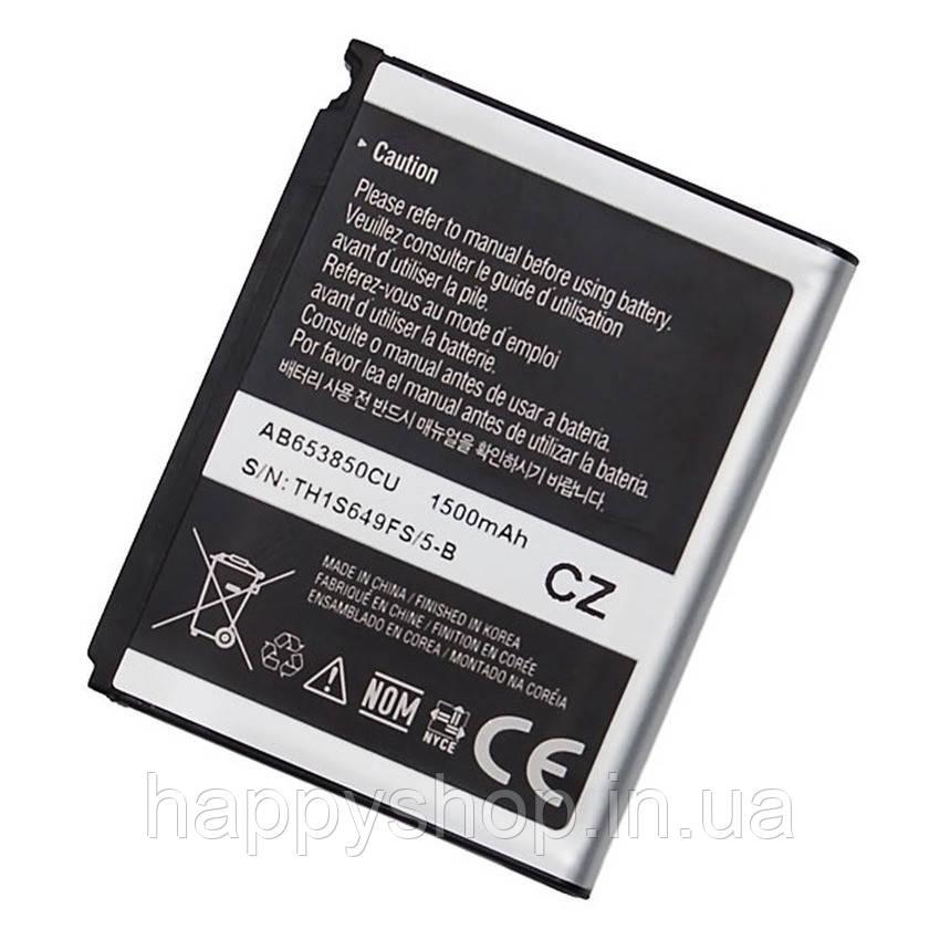Оригинальная батарея Samsung I900 (AB653850CU)