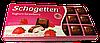 Шоколад молочный Schogetten Yoghurt-Strawberry (Шогеттен клубничый йогурт) 100г (Германия), фото 3