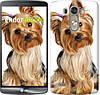 """Чехол на LG Nexus 5X H791 Йоркширский терьер с хвостиком """"930u-150"""""""