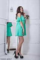 Женское платье Подіум Ariana 19005-MINT XS-M Ментоловый